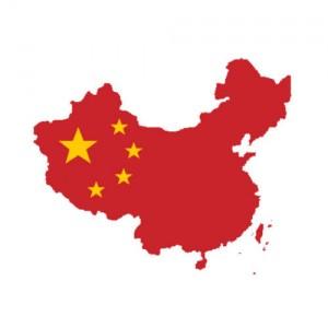 La Chine alumneye