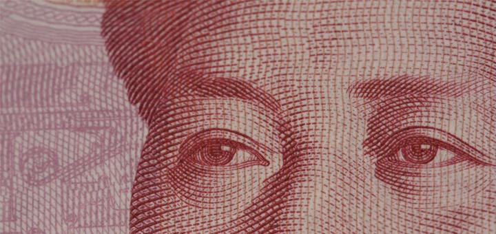 Dévaluation Yuan