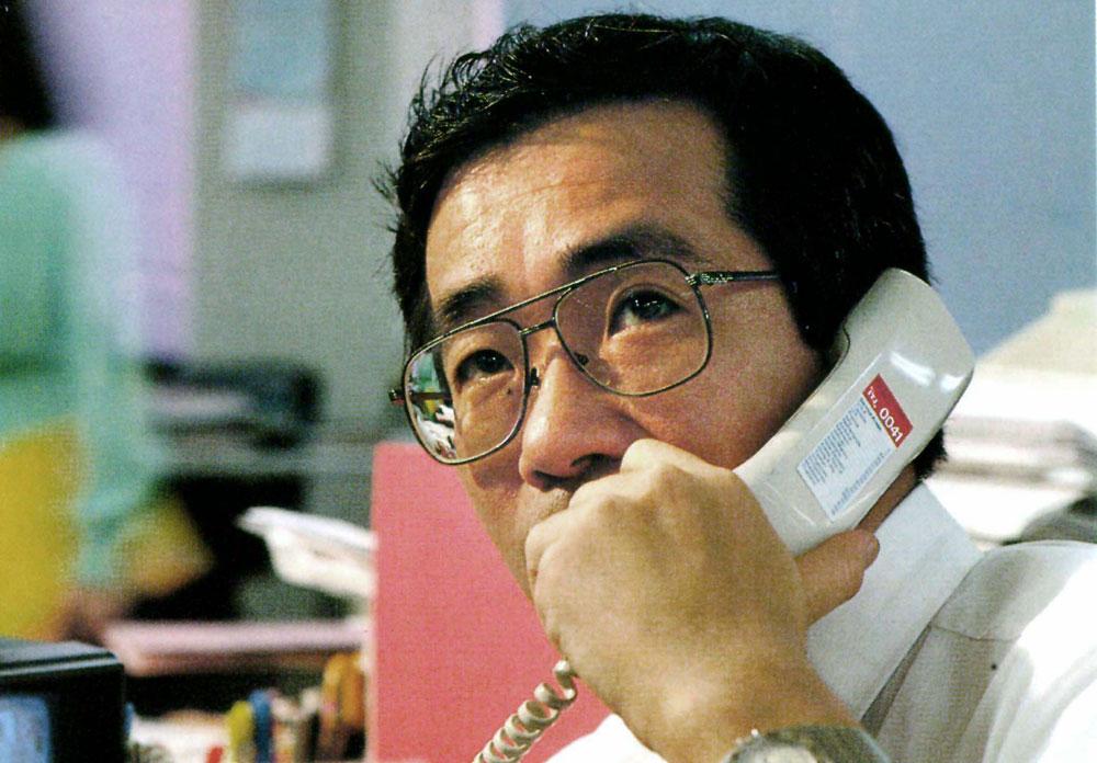 l_yasuo-hamanaka-trader-japon